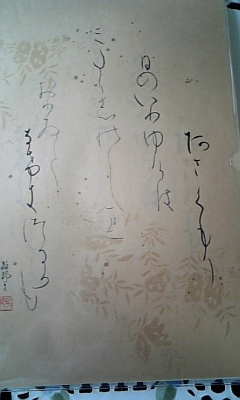 f0159076_1211310.jpg