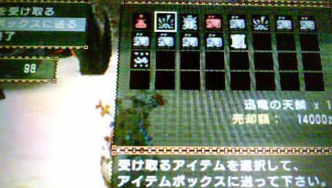 f0168780_1823149.jpg