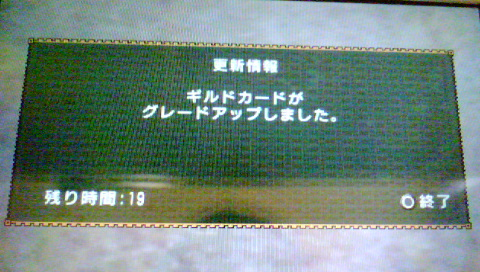f0168780_182481.jpg