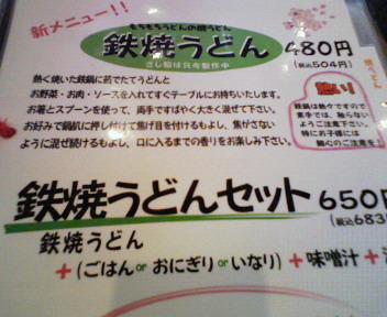 b0100489_15491757.jpg