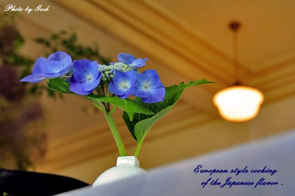 紫陽花がもてなす 和風味を活かした 欧風料理 ~★_d0147591_1916071.jpg