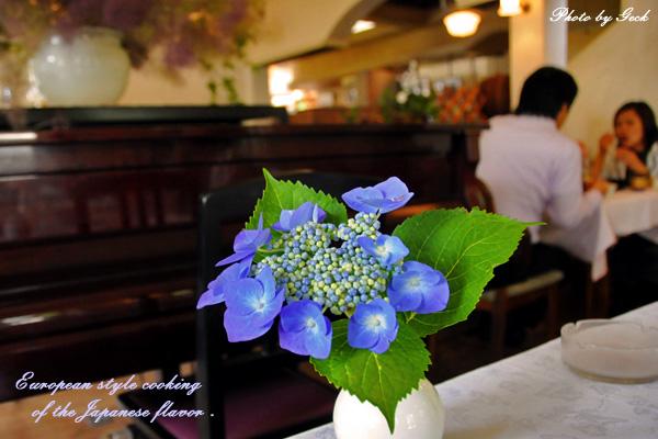 紫陽花がもてなす 和風味を活かした 欧風料理 ~★_d0147591_2141615.jpg