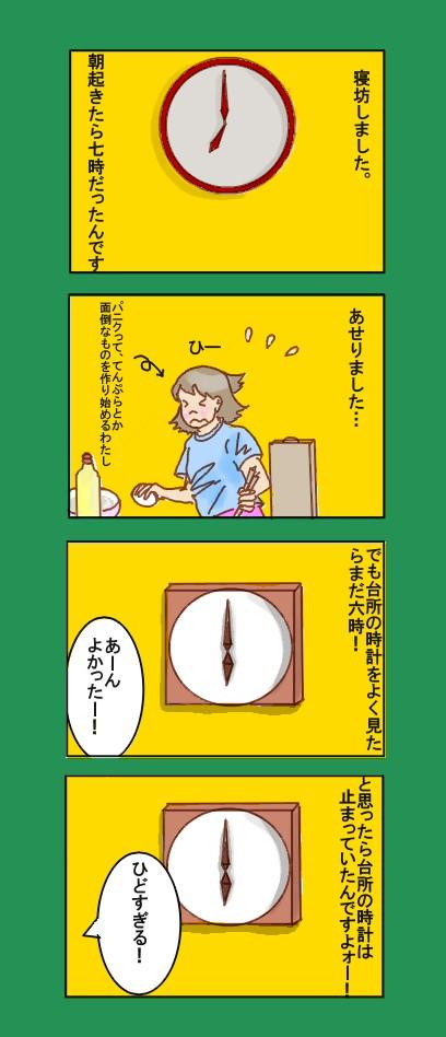 f0104393_126401.jpg