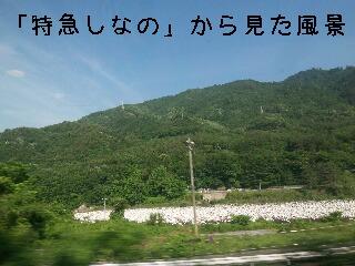 浜松へ_f0117498_13181469.jpg