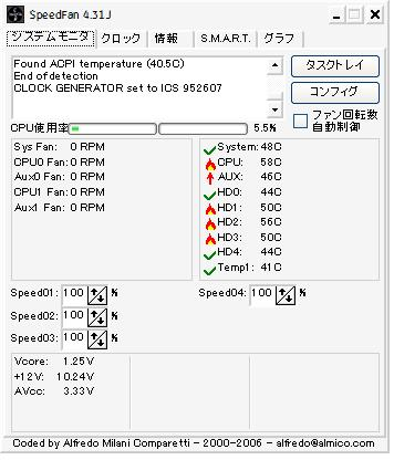 f0124204_15395858.jpg