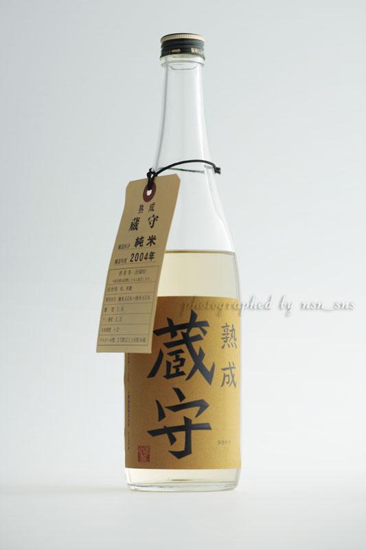 酒ビン。_c0121907_7233259.jpg