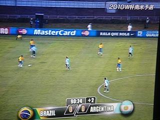 ブラジル×アルゼンチン 2010 FIFAワールドカップ南アフリカ 南米予選_c0025217_16262280.jpg