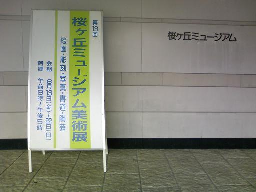 b0101719_10404.jpg