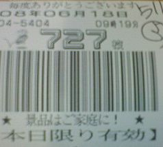 f0065228_16264783.jpg
