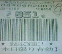 f0065228_17131769.jpg