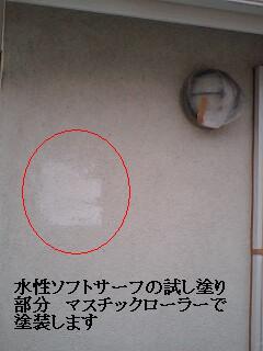養生作業_f0031037_18522695.jpg