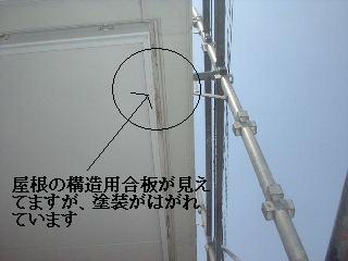 養生作業_f0031037_18551288.jpg