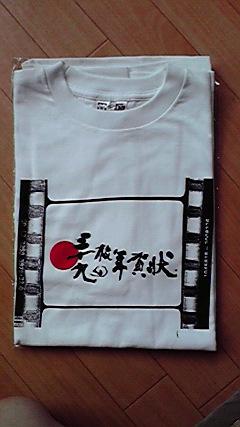 三十九枚の年賀状~Tシャツ_d0051146_1035893.jpg