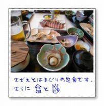 b0082747_18531376.jpg