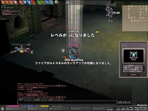 f0056650_10142897.jpg