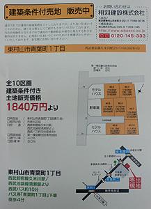 b0096552_0191862.jpg