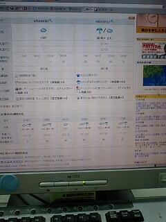 e0045856_20123391.jpg