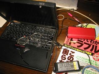 パソコンが壊れました!当分の間更新休みます_f0165957_18312453.jpg