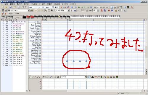 ノベルゲーム愛好家のDTM勉強会 第一回勉強会_b0110969_14541114.jpg