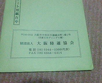 f0042877_1752535.jpg