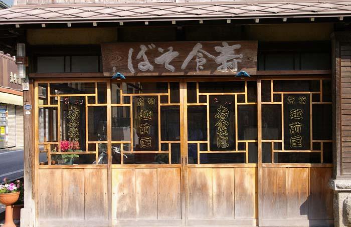 中山道沿いの旅館_f0130879_23543395.jpg
