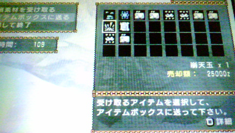 f0168780_1710822.jpg