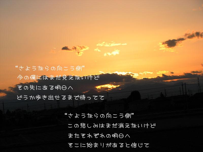 f0150682_1273050.jpg