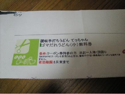 f0173884_0344147.jpg