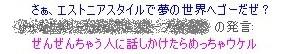 b0096491_1503476.jpg