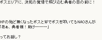 b0096491_2164312.jpg