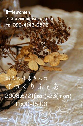 b0118793_95584.jpg