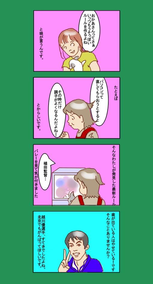 f0104393_2047689.jpg