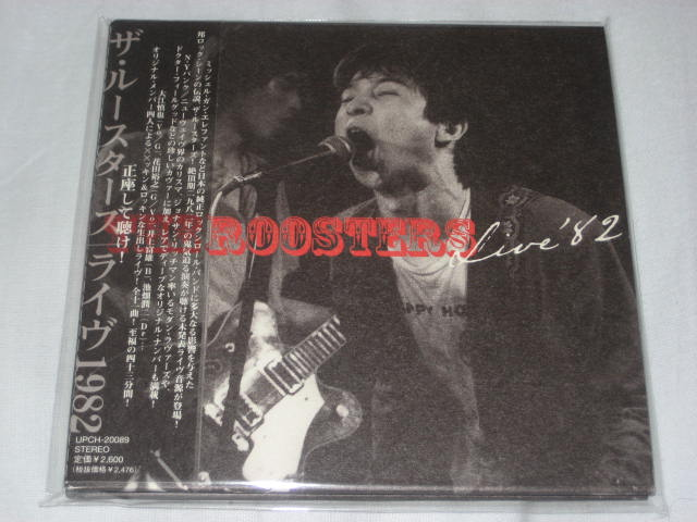 THE ROOSTERS / LIVE 1982_b0042308_044473.jpg