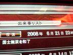 b0020812_23552254.jpg