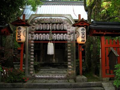 赤山禅院_e0048413_21235172.jpg