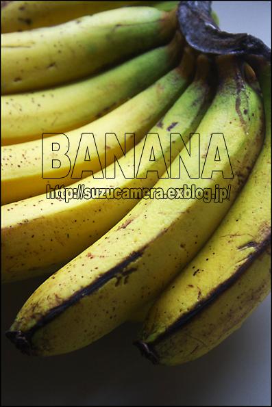 バナナの贈り物_f0100215_22511483.jpg