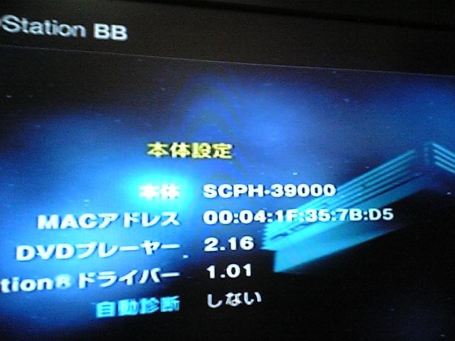 b0030122_193630.jpg