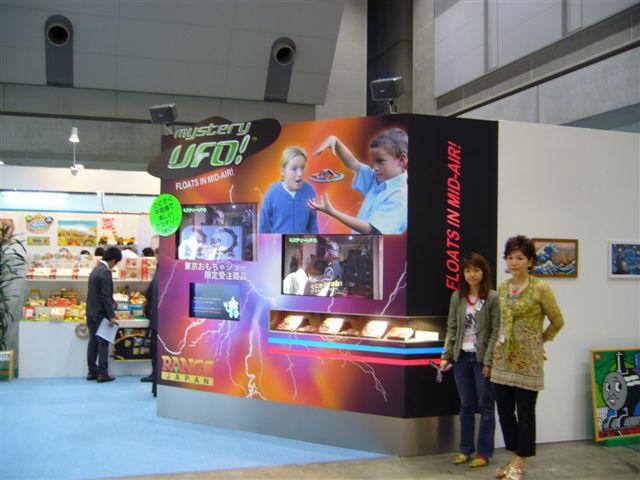 東京おもちゃショー2日目_d0148223_117244.jpg
