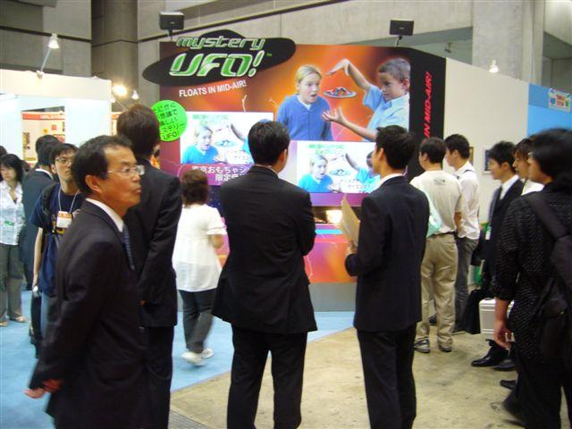 東京おもちゃショー2日目_d0148223_1434495.jpg