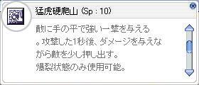 a0058124_4565116.jpg