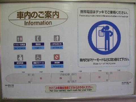 0系新幹線 旧色塗装_a0066027_132179.jpg