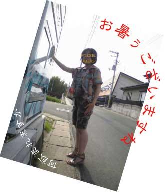 f0067630_16473740.jpg