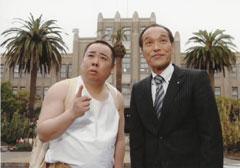 裸の大将~宮崎の鬼が笑うので_a0093332_22351956.jpg