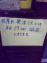 d0021932_112533.jpg