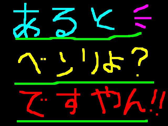 f0056935_1554177.jpg