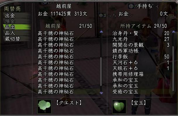 c0093337_20103354.jpg