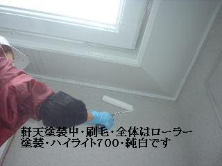 f0031037_18375241.jpg