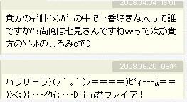 a0099442_704627.jpg