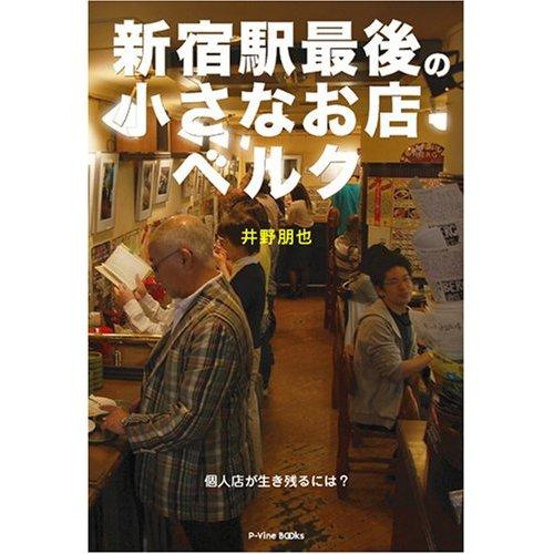 ベルク本表紙公開!!!!!_c0069047_1520276.jpg