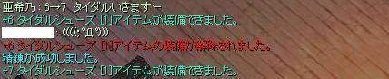 e0066552_132213100.jpg